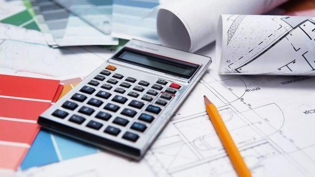 Расчет кадастровой стоимости земельного участка
