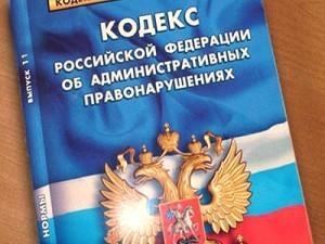 Кража до 1000 рублей - какая мера ответственности предусмотрена