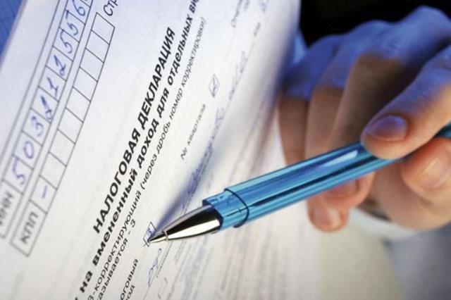 Бланк налоговой декларации 3-НДФЛ за 2020 год: как заполнить