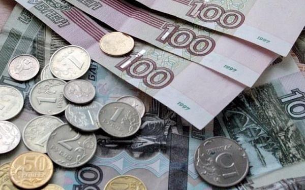 Что такое социальная государственная стипендия