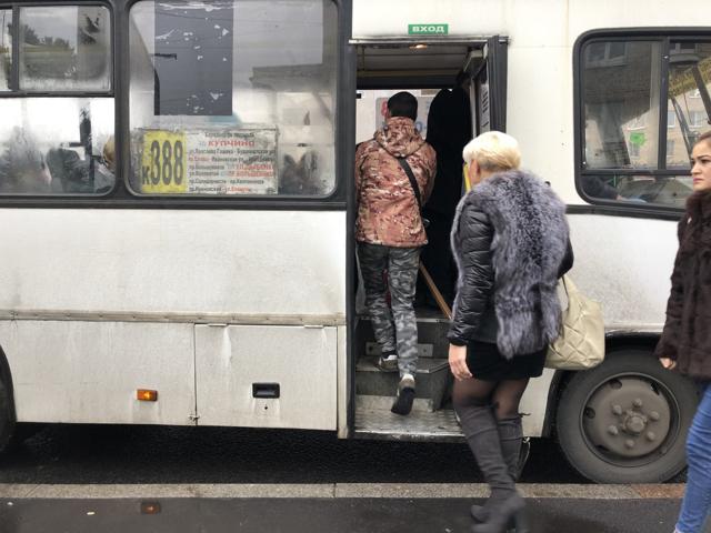 Льготный проездной билет в общественном транспорте в 2020 году