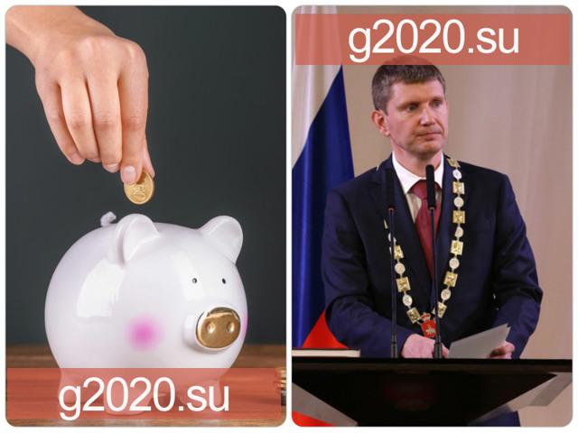 Какие льготы полагаются госслужащим в 2020 году