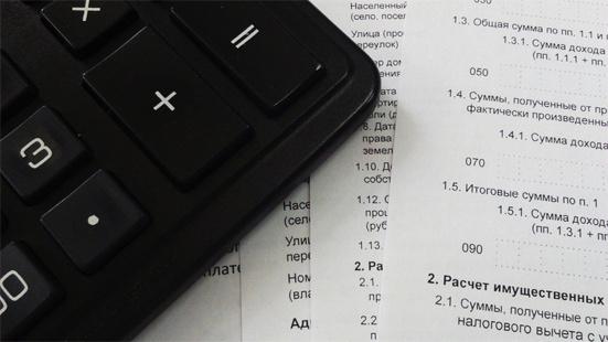 Налог на имущество физических лиц в 2020 году: кто и когда платит