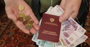 Минимальный пенсионный стаж в России - как определяется