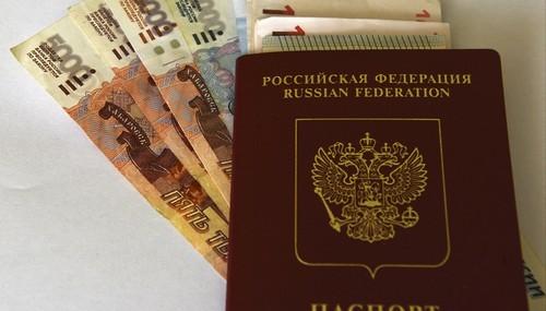 Можно ли получить загранпаспорт без военного билета