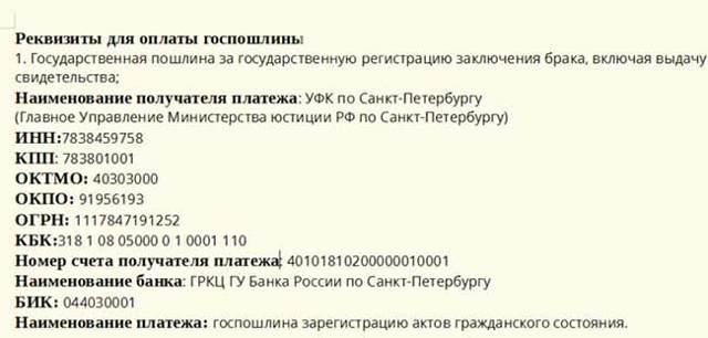 Как писать заявление об установление факта принадлежности документа