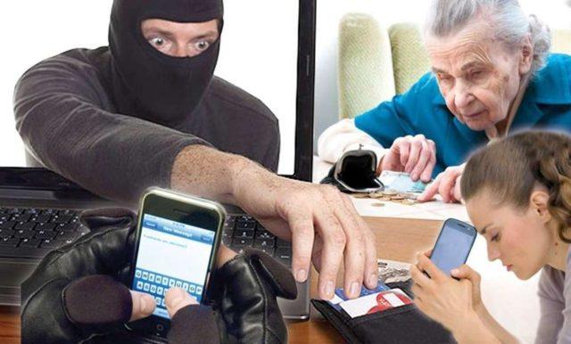 Срок давности по мошенничеству и другим уголовным делам