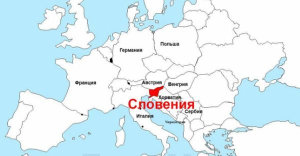 Виза в Словению: какие бывают, документы для получения