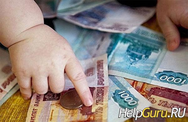 Кто и как может получить пособие на первого ребенка
