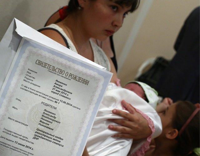 Какие предоставляются документы для регистрации ребенка в ЗАГСе