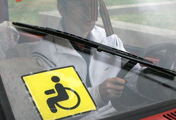 Транспортный налог для инвалидов 1,2 и 3 степени