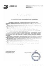 С чего начинается бракоразводный процесс в России