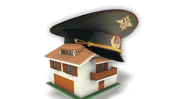 Военная ипотека и обман военнослужащих: как не попасть на мошенников