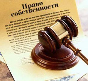 Как правильно составить иск о восстановлении прав собственности на землю