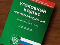 Отягчающие обстоятельства по УК РФ