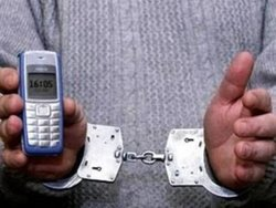 Телефонное мошенничество - как привлечь к ответственности нарушителя