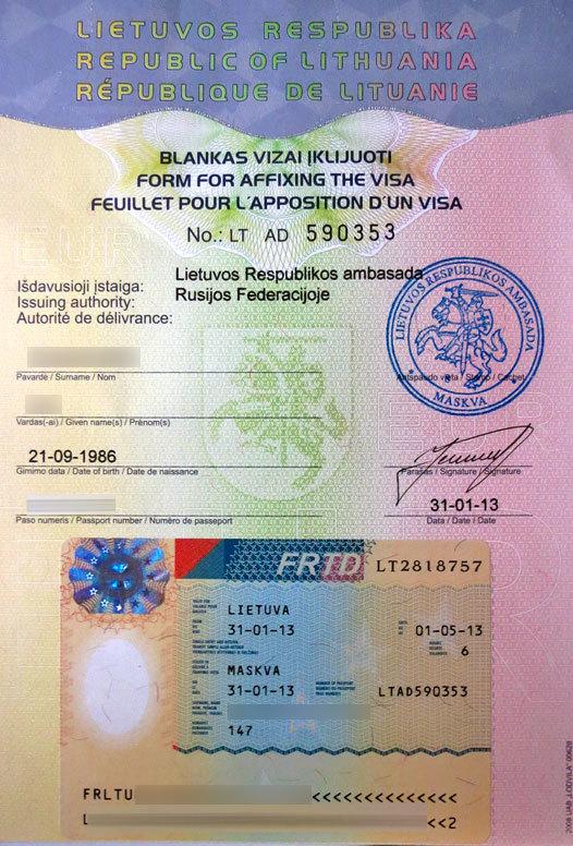 Документы на визу в Литву