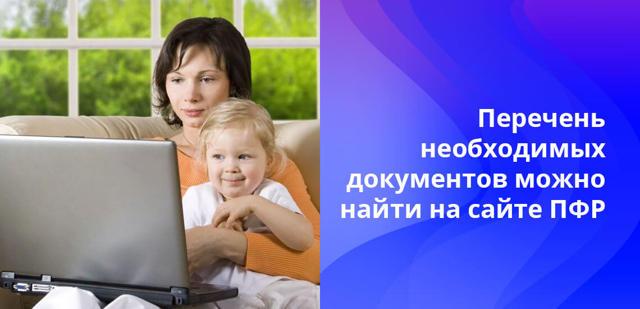 До какого года будет действовать материнский капитал