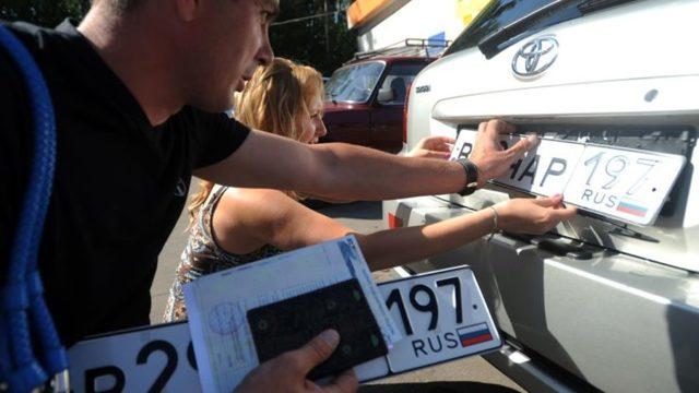 Прекращение регистрации транспортного средства - порядок действий