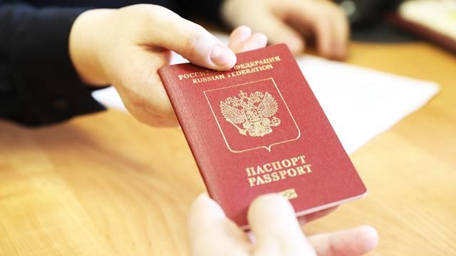 Загранпаспорт без прописки: как получить и какие документы нужны