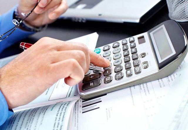 Налоги с заработной платы в 2020 году: сколько процентов и кто их платит