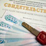 Приватизация в России: в каком году началась и до какого продлится