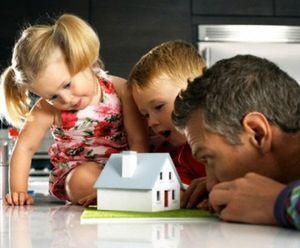 Субсидии молодым семьям на приобретение жилья