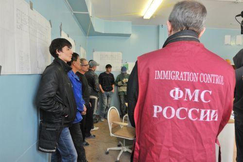 Как проверить депортацию в УФМС