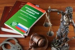 Проникновение на частную территорию: статья 139 УК РФ