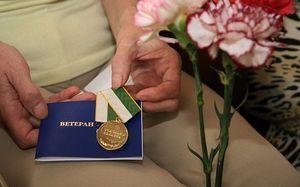 Трудовой стаж для присвоения звания ветеран труда