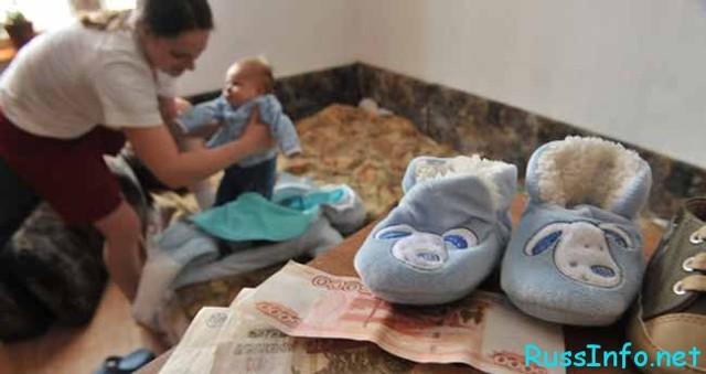 Губернаторские выплаты за третьего ребенка в 2020 году