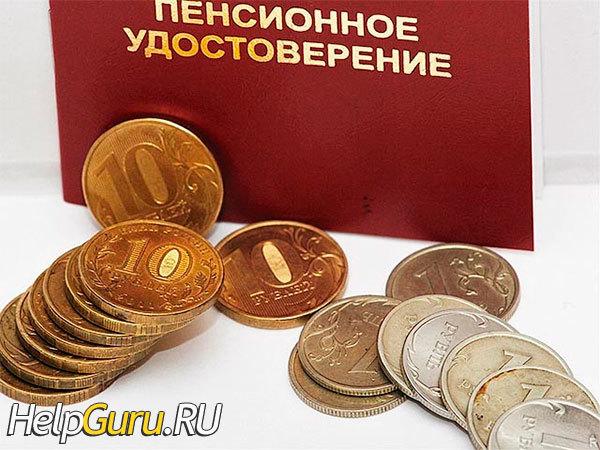 Какой минимальный и средний размер пенсионного пособия установлен в Москве