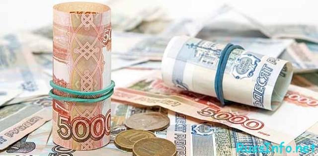 Командировочные расходы суточные в 2020 году - размер и расчет