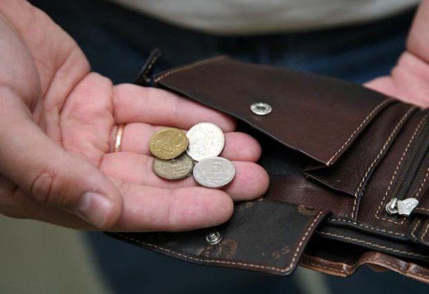 Может ли пенсия быть меньше прожиточного минимума.