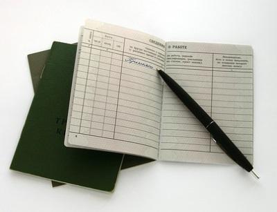 Что такое вкладыш в трудовую книжку, и как его правильно заполнять