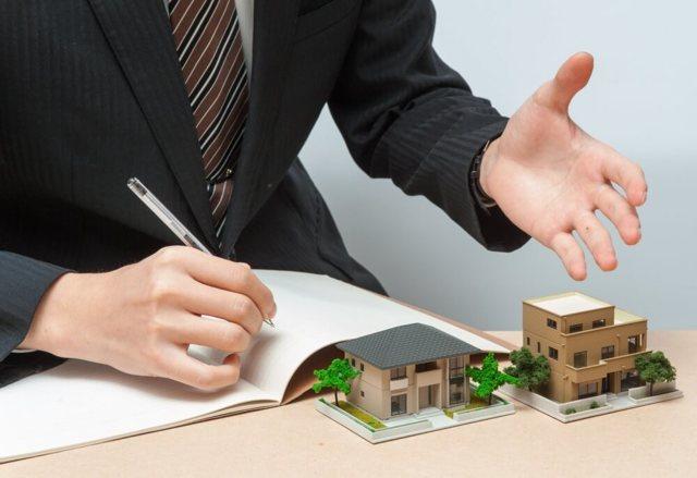 Что является отчуждением недвижимого имущества