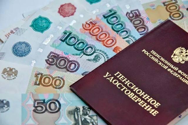 Как выполняется повышение пенсии гражданам, работающим в МВД в 2020 году