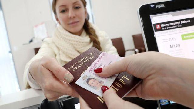Замена водительского удостоверения через госуслуги в 2020 году