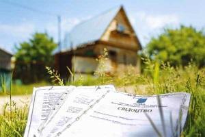Какие бумаги являются правоустанавливающими для земельного надела