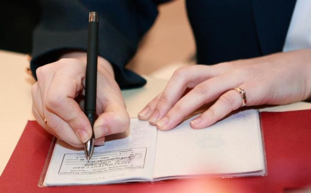 Фиктивная регистрация иностранных граждан - результаты и ответственность