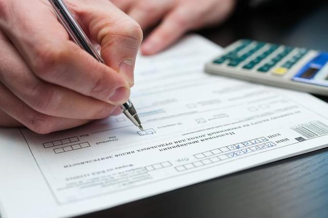 Как заполнить 3-НДФЛ на налоговый вычет за обучение
