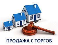 Можно ли продать ипотечную квартиру законным способом