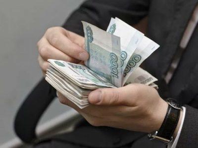 Индексация заработной платы: порядок проведения, расчеты, коэффициент на 2020 год