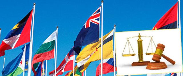 Подданство и гражданство - отличия и сходства