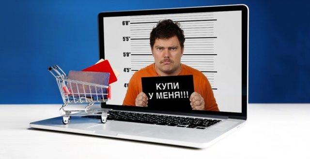 Что делать если обманули в интернет магазине - как вернуть деньги