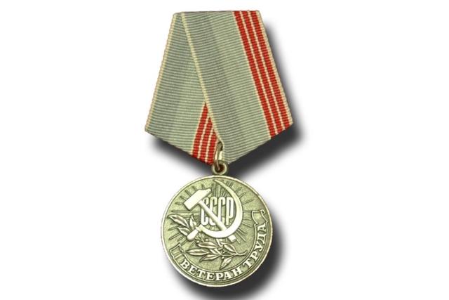 Льготы ветеранам труда в Волгоградской области на 2020 год