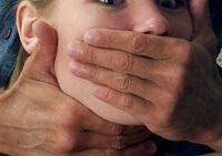 Какие проводятся экспертизы при изнасиловании