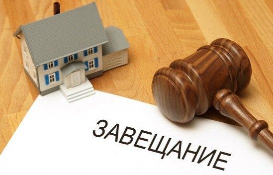 Перечень документов для регистрации права собственности на квартиру