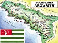Нужен ли загранпаспорт для россиян в Азербайджан