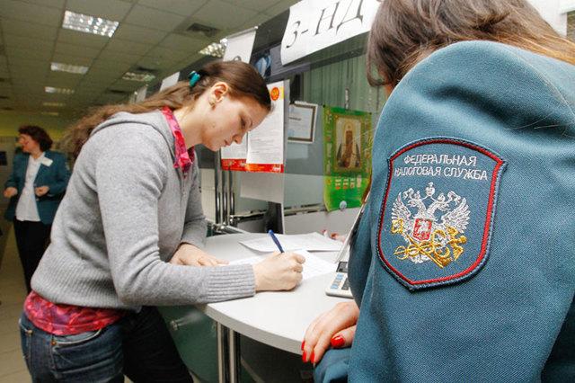 Налоговые резиденты и нерезиденты РФ: кто это такие и в чем различие